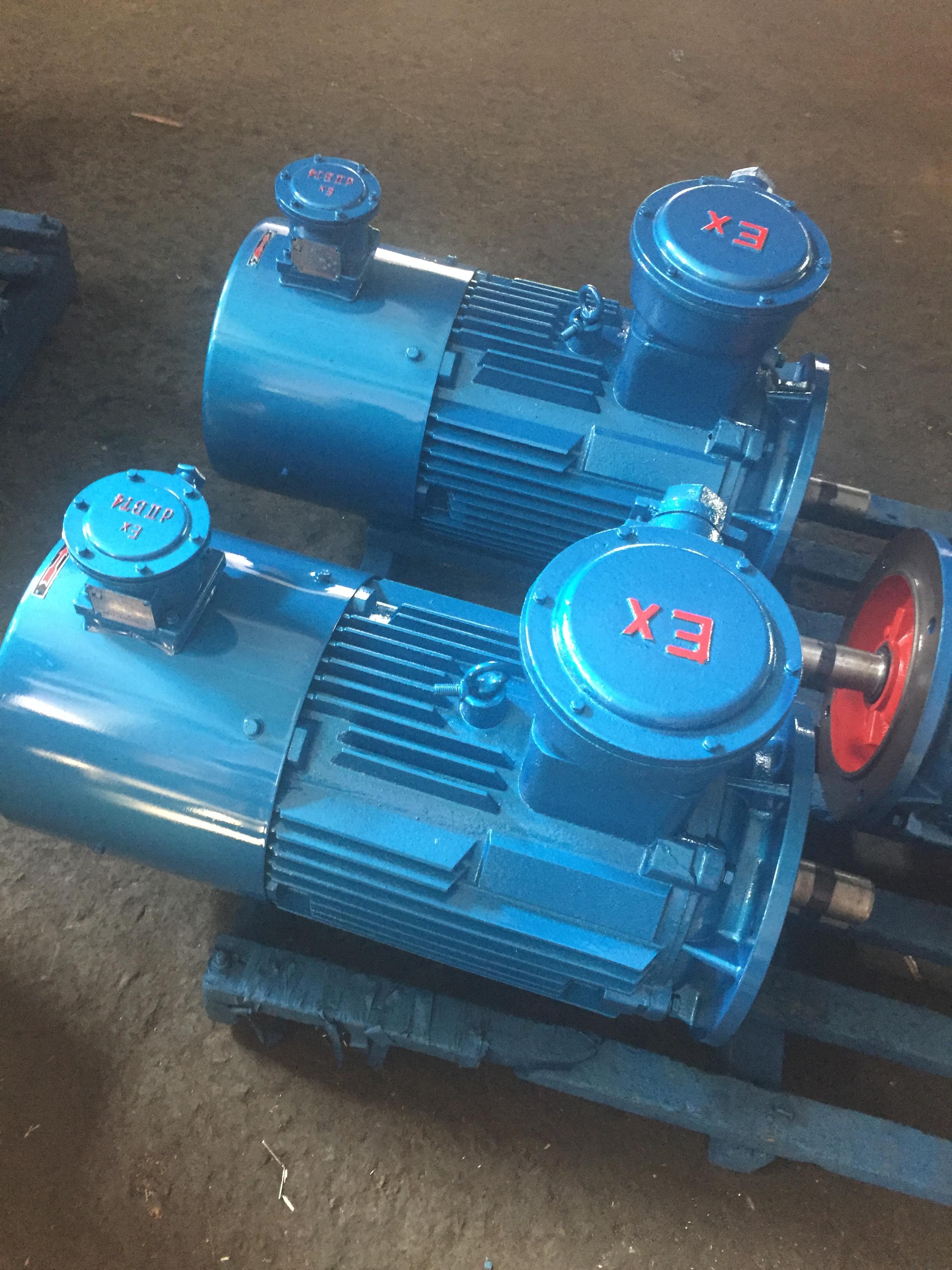 防爆电机源头厂家 YBVF防爆变频电机 变频调速三相异步电动机