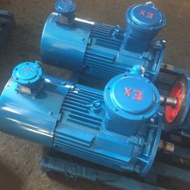 防爆变频电机源头厂家直供 YBVF-180M-2 22KW立式变频电机