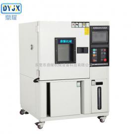 鼎耀机械1000L微电脑高低温试验机 可调式高低温试验箱