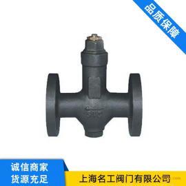 STC-16C可调恒温式蒸汽疏水阀