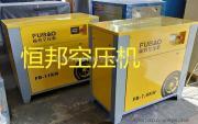 福豹20HP滑片式空压机 广东环保空压机