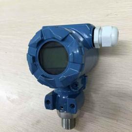 广州高精度压力变送器、佛山压力变送器价格