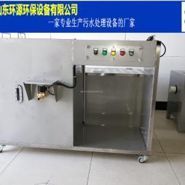 山东环源HY-YSF餐厅厨房油水分离器 自动隔油器