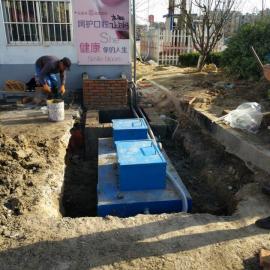 收费站生活污水处理一体化设备