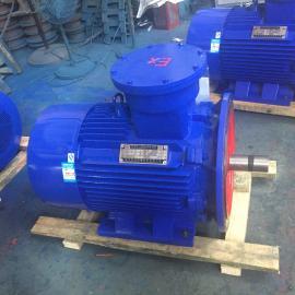 大功率防爆电机厂家YB3-250M-2 55KW2级4级6级三相异步电动机