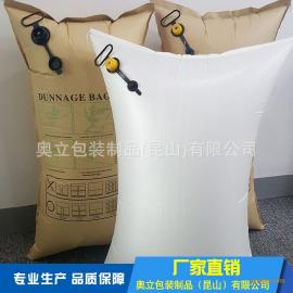 缓冲气袋充气集装箱填充气袋使用方法