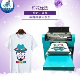 私人订制T恤打印机 服装印花机XH-150B1
