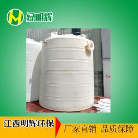 江西宜春蓄水桶