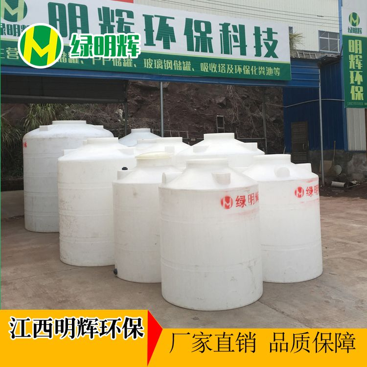 江西赣州PE储罐