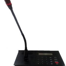 SIP广播话筒 SIP调度话务台 VOIP 广播麦克风