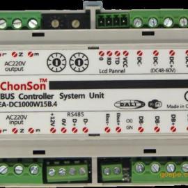 DCBUS 低压数字智能照明控制器,家庭灯光智能控制系统