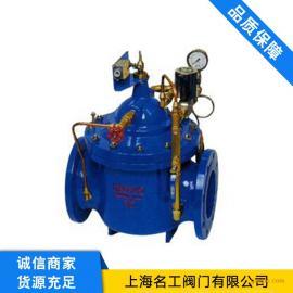 水泵控制阀 700X-16