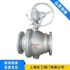 固定式碳钢球阀 Q347H-16C