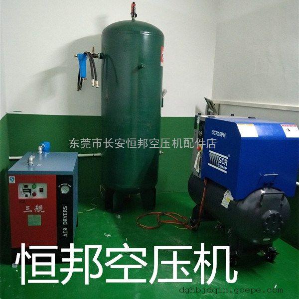 各品牌空压机维修安装保养 东莞10-100HP空压机