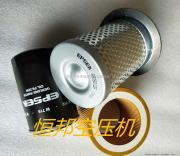 各型号空压机配件 东莞空压机配件 空压机保养专用配件