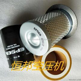 各大型空压机配套设施 北京空压机配套设施 空压机保养公用配套设施