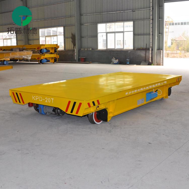 台面超低 KPD两相低压轨道电动平板车 搬运建筑垃圾物料工件
