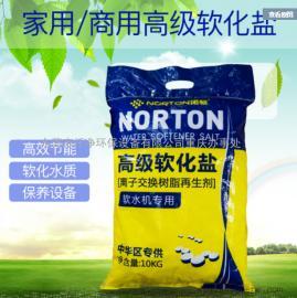 重庆正品软水机专用软水盐离子交换树脂再生剂工业盐批发