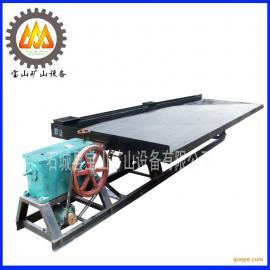 铜米机回收成套设备 环保型摇床 铜渣回收摇床