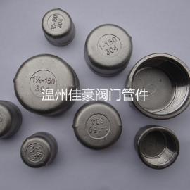 GB/T26120 304SS不锈钢内螺纹管帽 内丝闷头塞头管帽