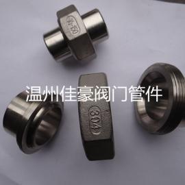 佳豪牌304SS不�P���焊式/焊接式球面硬密封活接�^