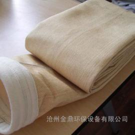美塔斯耐低温针刺毡清灰布袋 清灰布袋 清灰滤袋 低温清灰布袋