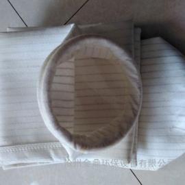 防静电除尘布袋 除尘器布袋 除尘滤袋 除尘布袋厂家直销
