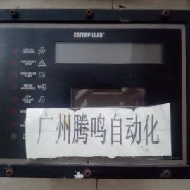 caterpillar发电机控制器维修