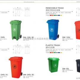 生活垃圾分类、塑料垃圾桶定做、环保分类收集桶、送货上门安装