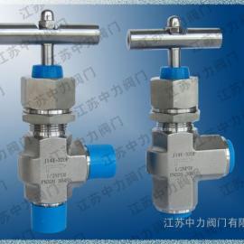 J24Y-320P不锈钢高压针阀/角式高压针阀现货