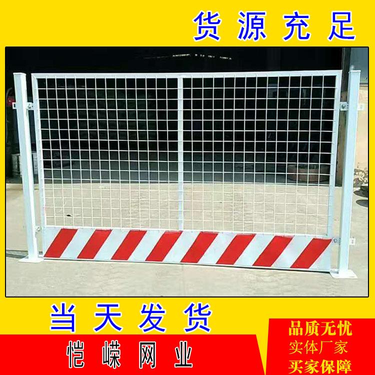 现货临边防护栏 基坑护栏 建筑施工安全围栏 现货红白栏杆基坑