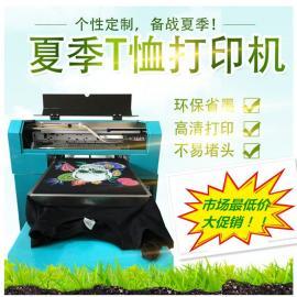 厂家直销数码直喷印花机 T恤打印机 服装印花机