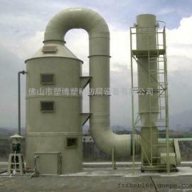 广东塑博专业PP喷淋塔洗涤塔设备PP塑料酸雾塔净化塔喷淋塔