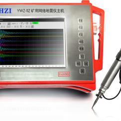 HZI-CHTSP 隧道地质超前预报系统-TSP