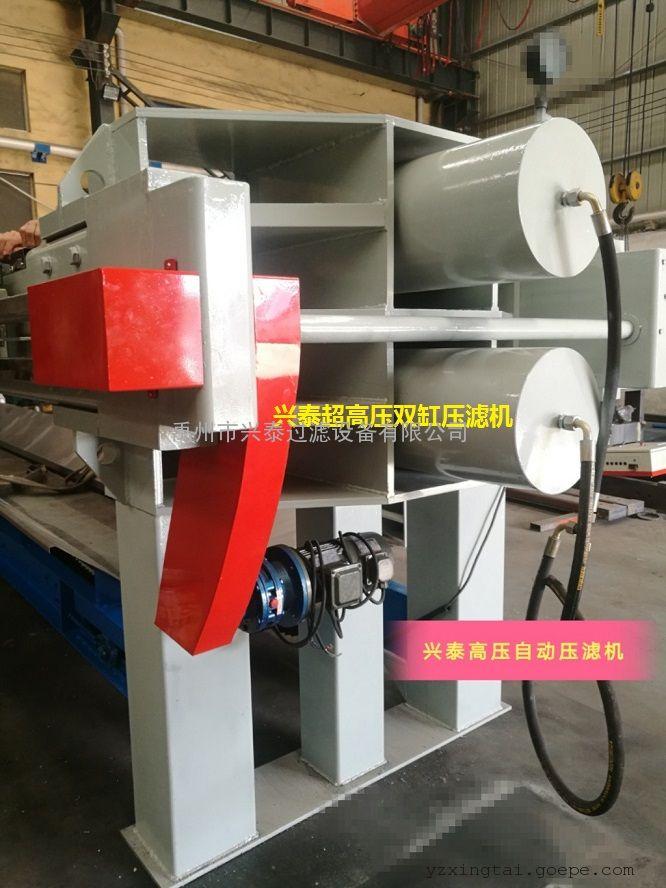 双缸压滤机 兴泰超高压双缸压滤机 厌氧污泥处理专用