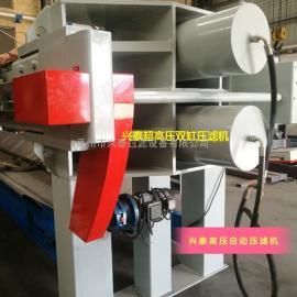 双缸压滤机 兴泰双缸高压自动隔膜压滤机特点