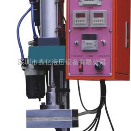 鑫亿牌Q101系列气动热熔机