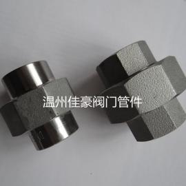 佳豪牌20#碳钢承插焊球面活接头 插入焊接式由任活接头