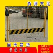 批发建筑工地施工基坑护栏临边护栏 防护网隔离围档基坑临时护栏