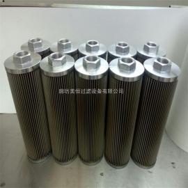 XYZ-250不锈钢过滤器滤芯 XYZ-250L滤芯