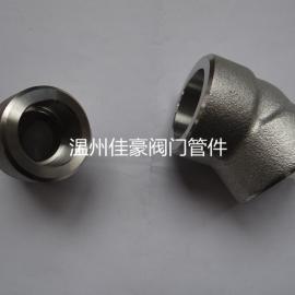 佳豪牌304SS不�P�承插焊45°度���^ 沉插焊式高��90°直角���^