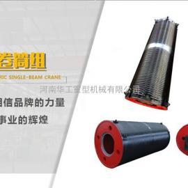 矿用提升绞车钢板卷筒组 φ400×1500双梁起重机卷扬机卷筒组