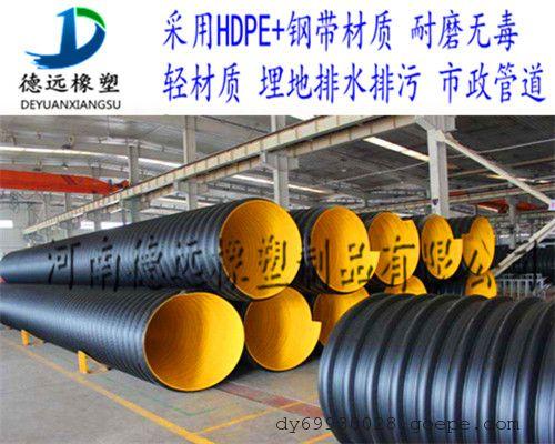 新乡埋地钢带管 增强PE螺旋管 钢带PE波纹管