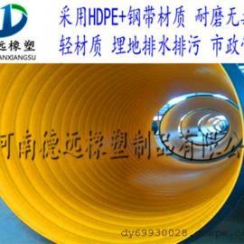 中牟PE波纹管管材 耐磨钢带增强管材 钢带增强HDPE波纹管