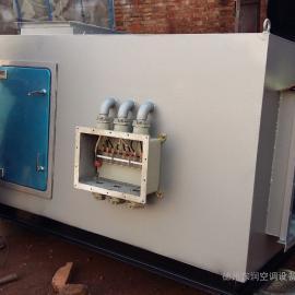 防爆型电加热机组