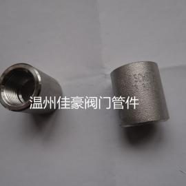 佳豪牌304SS不锈钢内螺纹直通中间管箍 内丝直通异径内牙管箍