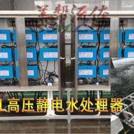 物理法*零排放高压静电水处理器