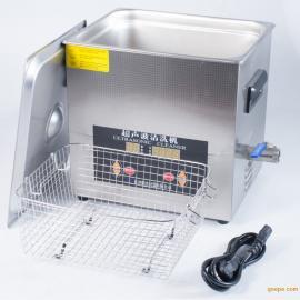 武汉3L家用型超声波清洗机,光学镜片眼镜清洗器