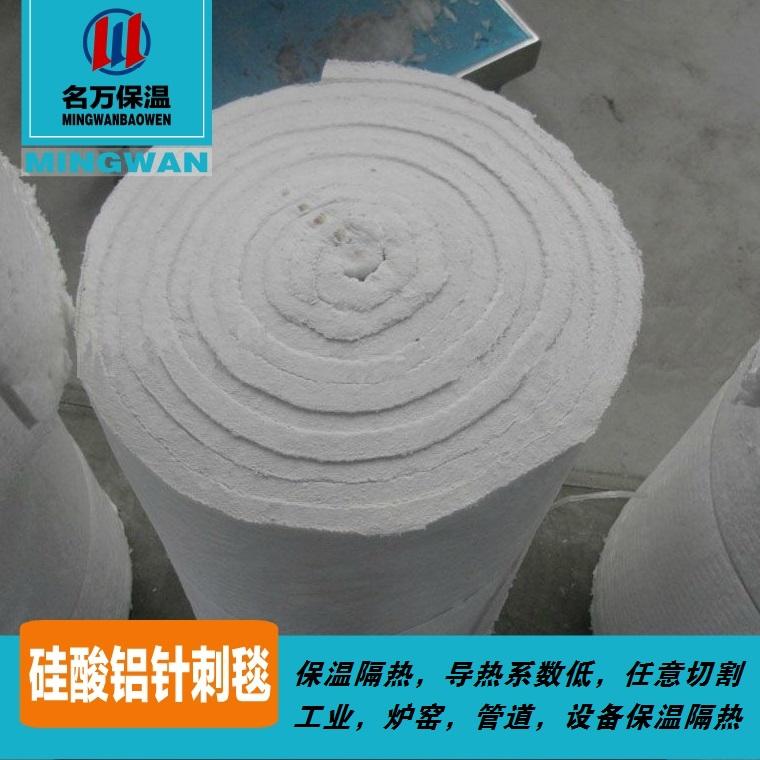 陶瓷纤维毯厂家,硅酸铝纤维毯厂家