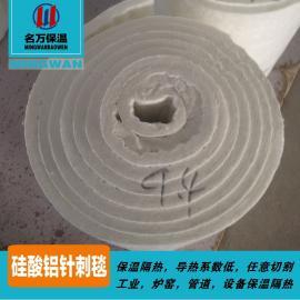 供应西安硅酸铝针刺毯,硅酸铝针刺毡,硅酸铝保温毯